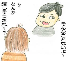 Nomikai02