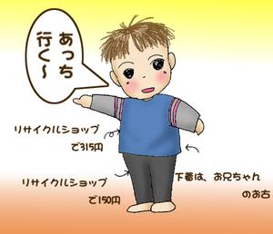 Okushon01_1