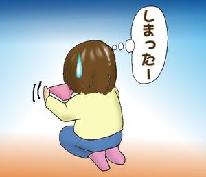 Okushon03