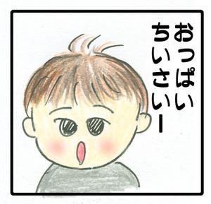 Oppaiyu02