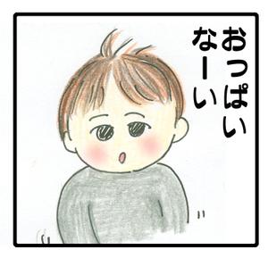 Oppaiyu03