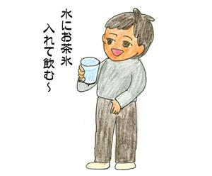 Otyagoori01