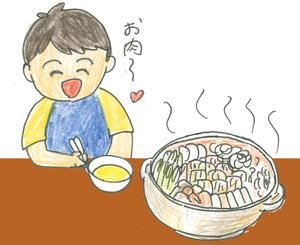 Sukiyaki01