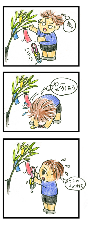 Tanabata01_1
