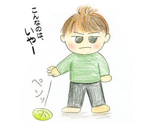 Tensaishehu03