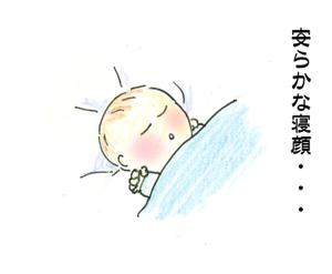 Yasuraka01