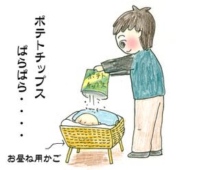 Yasuraka02