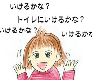 Yomikikase02