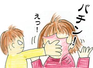 Yomikikase03