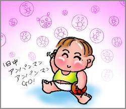 Yuatama_1