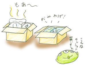 Yumeato01