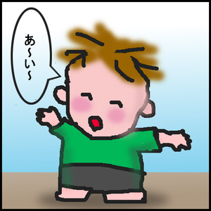Yuta01_2