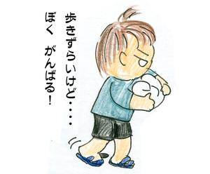 Yutankakri02